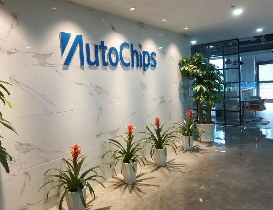 OPPO投资四维图新新公司 其汽车业务布局再下一城!