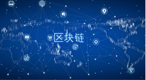 区块链的发展,未来究竟是谁的天下?