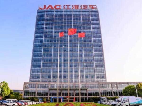 江淮汽车扭亏为盈 江淮汽车上半年实现净利润4.78亿元