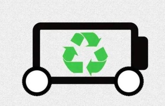 《新能源汽车动力蓄电池梯次利用管理办法》发布 五部门联合印发旧电池监管有章可循