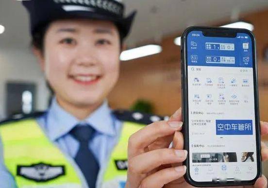 明天起28个城市可申领电子驾驶证 电子驾驶证将在2022年全面推行