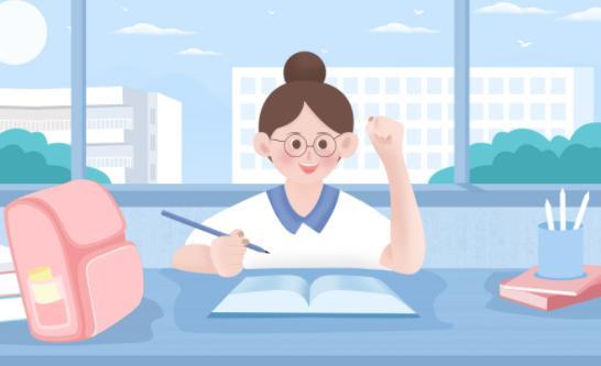 新学期养成好习惯最重要 专家提醒好习惯造就好成绩