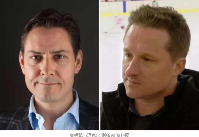 两名加拿大人康明凯、迈克尔刺探中国国家秘密细节被曝光