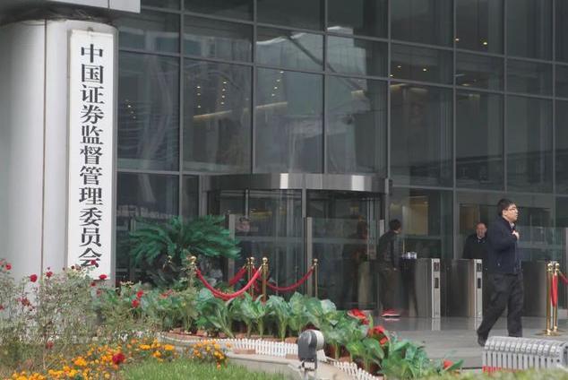 北京证券交易所将带来什么?北京证券交易所建成后将利好哪些板块?