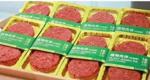 听说最近市场上出了一款植物肉号称吃不胖,真的假的?