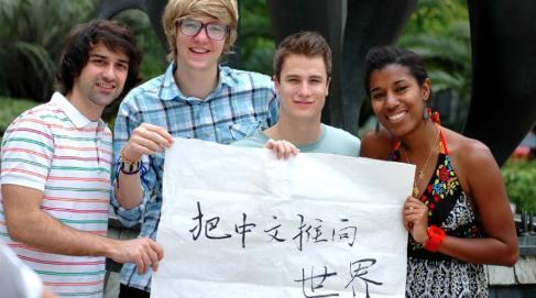 为什么说英语相比汉语来说更好学呢?