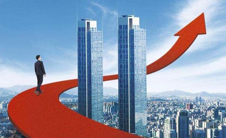 """9月起楼市或迎""""贬值潮""""?央媒8字回应:3大因素应提前关注"""