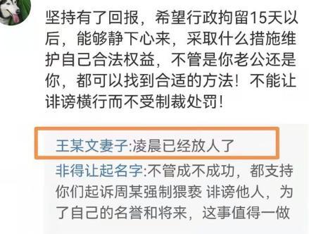 阿里女员工被侵害案,男领导不构成刑事犯罪,就刑事拘留15天?