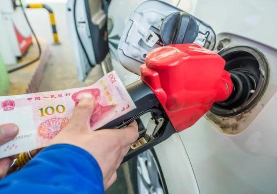 年内国内油价第十一次上调 油价第十一次上调一箱油多花5.5元