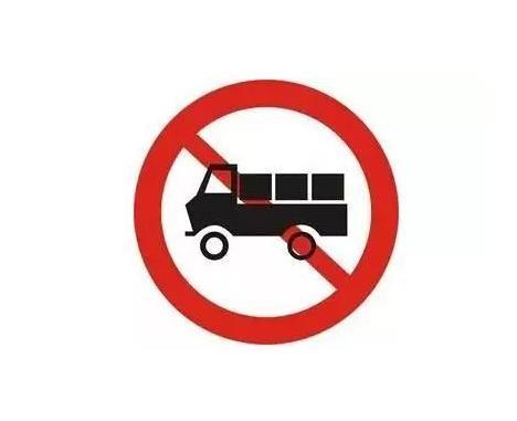 玉树限行限号2021最新通知 玉树结古大道禁止货车通行