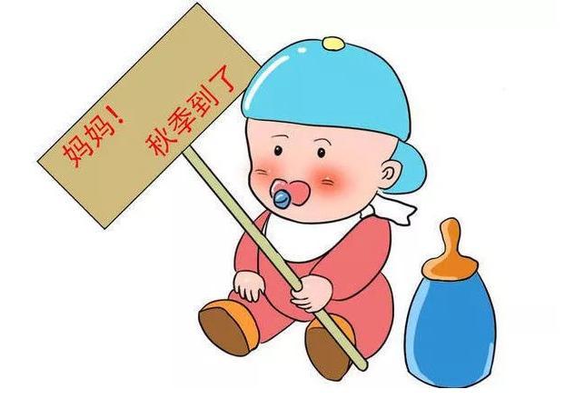秋季如何护理婴儿?注意这几点,宝宝少生病!