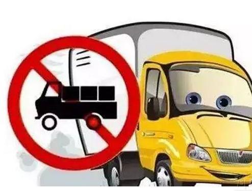巴彦淖尔限行限号2021最新通知 那仁宝力格街轻型普通货车通行须办理通行证下