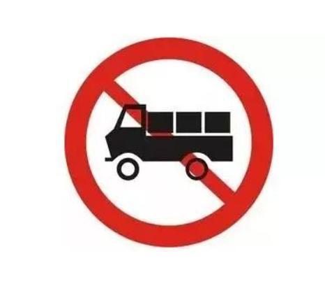 鄂尔多斯限行限号2021最新通知 天骄路禁止所有货运车辆通行