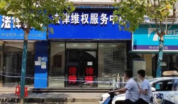 武汉一男子因纠纷败诉不满对一律师进行枪伤,目前嫌疑人已落网!