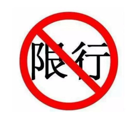 上海限行限号2021最新通知 上海南站出发层禁止未载客车辆驶入