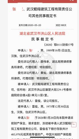 武汉一年轻律师被枪杀了,原因疑似因为工作遭凶手怀恨