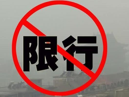 重庆限行限号2021最新通知 璧山区雪松路禁止所有货车通过