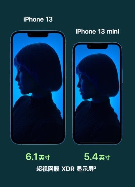 iPhone13价格和终极选购指南 国行9月17日晚8点开始预购