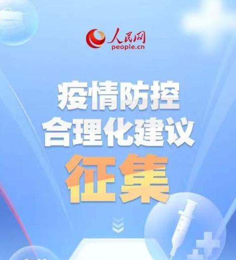 漳州市四地启动全员核酸检测 部分学校自9月15日启动线上教学