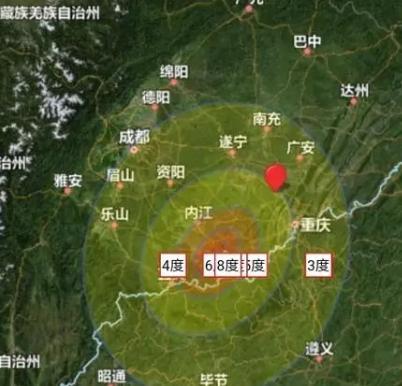 四川泸州发生6.0级地震,目前已有2人死亡,多名人员正在救援中……