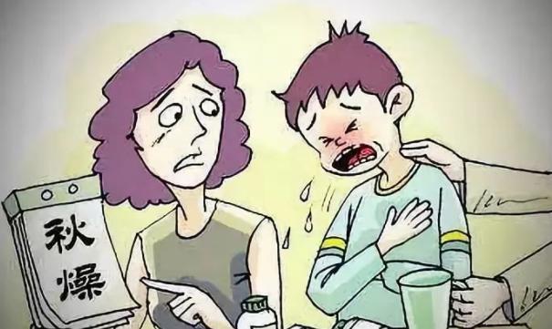 秋季最常见的燥咳有哪些症状 秋季常见的燥咳食疗方法
