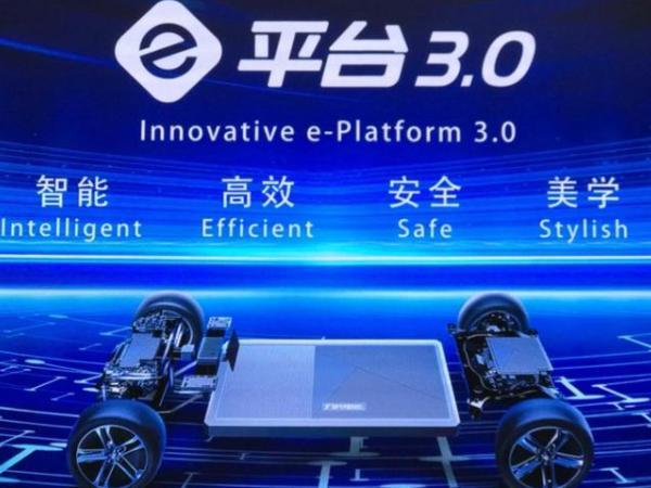 比亚迪e3.0平台正式发布! 新迭代的e3.0平台有哪些新优势?