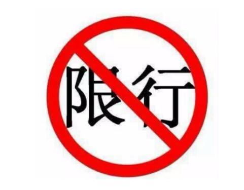 张掖限行限号2021最新通知 民乐县东西大街禁止柴油货车通行