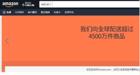 亚马逊回应禁封中国账号,政策全球一致,封号的不只是针对中国!