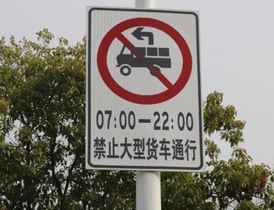 武威限行限号2021最新通知 汉武大道货车全天限行通行需办理手续