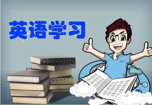英语8大词汇记忆法,简单易学,快来看看!