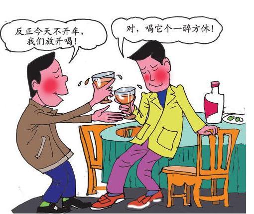 小长假即将到来醉酒情况也将增加 醉酒的表现有哪些怎么应对?