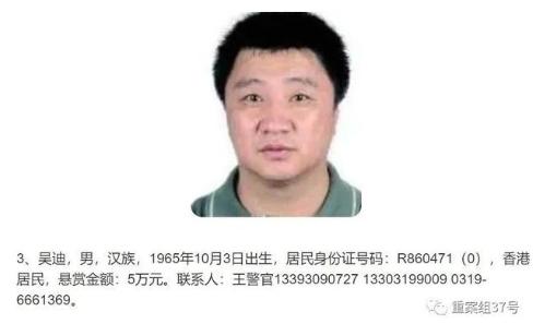 国督1号案:贿赂警察、组织卖淫的等……吴迪团伙攫金6.5亿,多民警察被处理