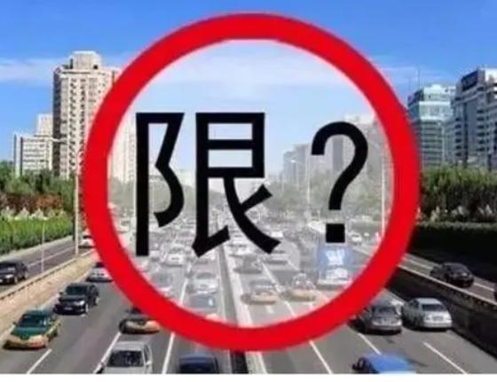 长春限行限号2021最新通知 净月潭风景名胜区除持证执法车辆外禁止驶入