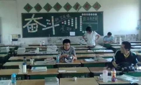 """高考七年综合改革:""""同桌的你""""也变了"""