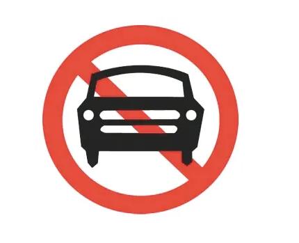 阿坝限行限号2021最新通知 县内所有道路仅允许公务车辆通行