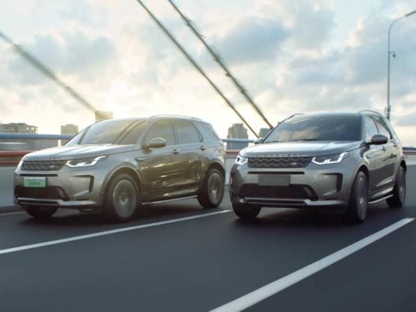 2022款路虎发现运动版上市了吗? 新车售35.68万元起配置全面升级