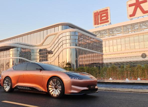 恒大汽车部分项目停工 极大可能短期内没有进展影响量产