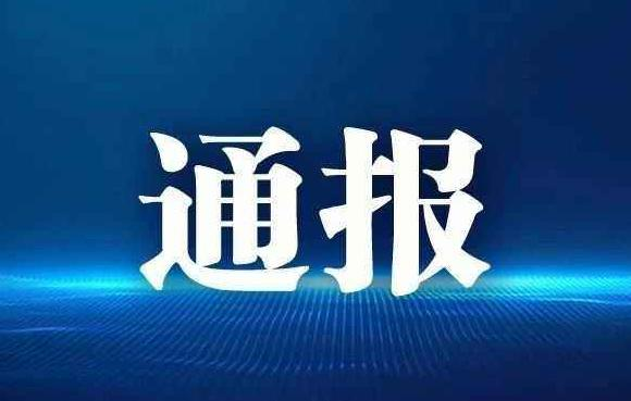 31省区市新增本土确诊9例 31省区市新增本土确诊9例黑龙江新增本土确诊4例