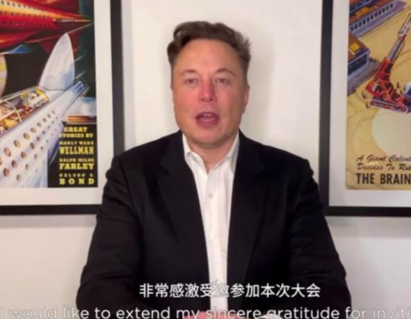 马斯克称特斯拉数据储存在中国 已在上海建立数据中心