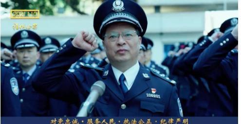 心疼!福州公安局局长殉职:曾留28秒语音,竟是宣传福州福州公安微信公众号!
