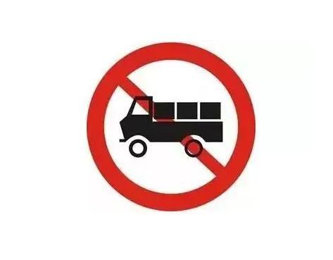 南充限行限号2021最新通知 货运车辆进入市区需办理绿色通行证