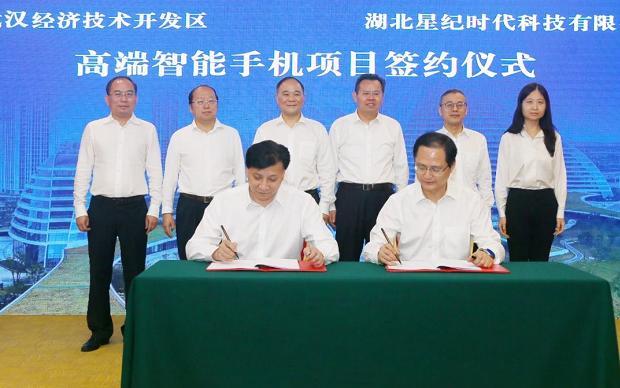 官宣:吉利造手机 李书福将在武汉开启造手机之路