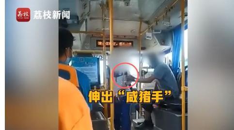 警方回应老人公交上猥亵女孩,现已被抓,已采取刑事强制措施!