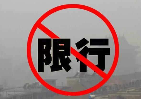 广元限行限号2021最新通知 城区大部分区域货车通行需办理通行证