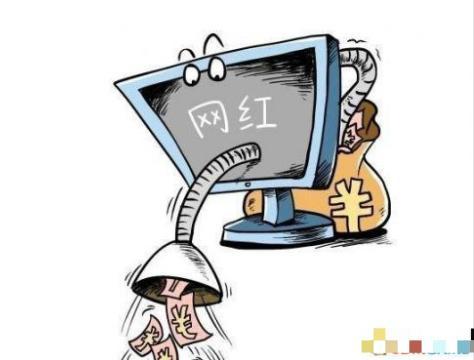 网络主播补税潮要来了,税务局针对网络主播目前税务已在查,出来混迟早要还!