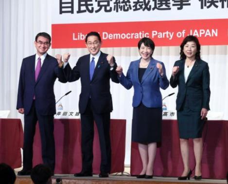 岸田文雄当选日本自民党总裁,按照惯例将出任第100任首相……