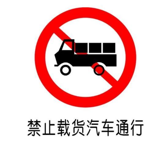 泸州限行限号2021最新通知 兆和路禁止货运汽车通行