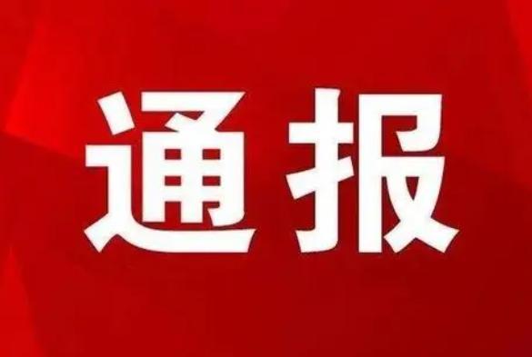 哈尔滨新增本土确诊6例 疫情最新消息哈尔滨新增本土确诊6例