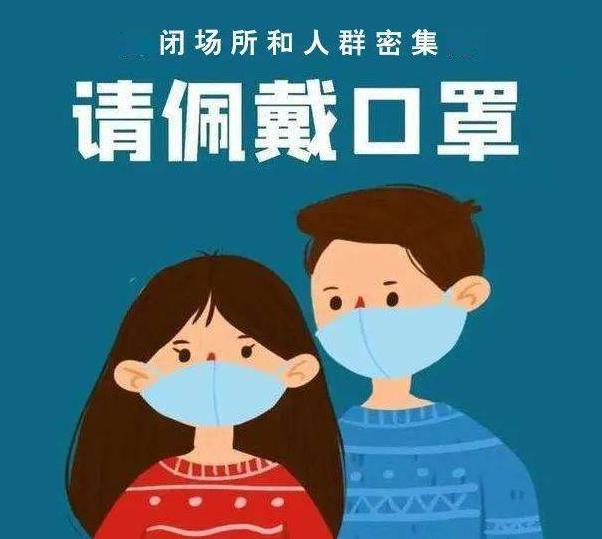 中国疾控中心2021年国庆假期健康提示 请仔细查阅平安快乐渡过假期
