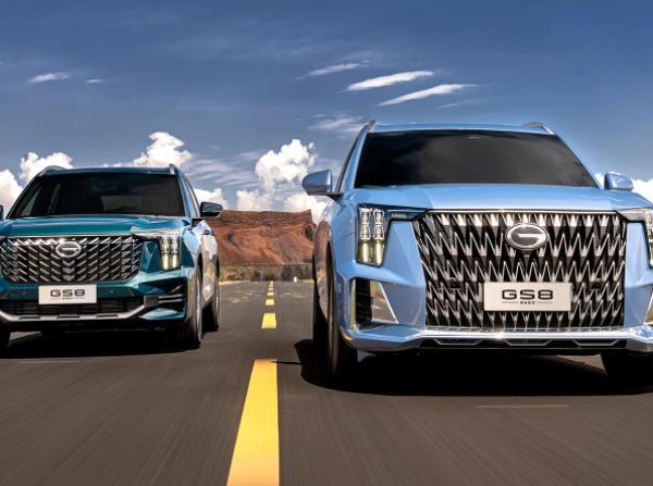 全新GS8开启预售 全新GS8换装丰田混动竞争力有多强?